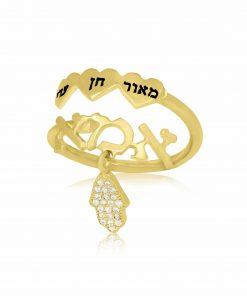 """טבעת """"אמא"""" בשילוב לבבות בציפוי זהב"""