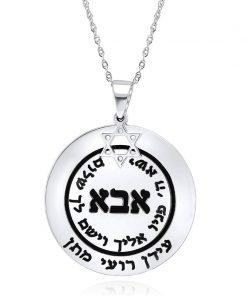 שרשרת ברכות לאבא עם מגן דוד תלוי
