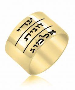 טבעת בשילוב חריטה בשכבות