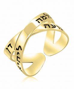 טבעת חיבוק בשילוב שמות הילדים