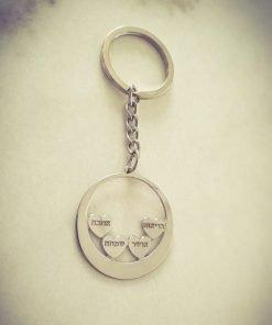 מחזיק מפתחות בשילוב לבבות וברכות